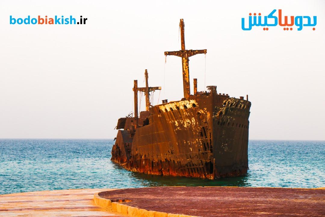 کشتی یونانی غروب کیش